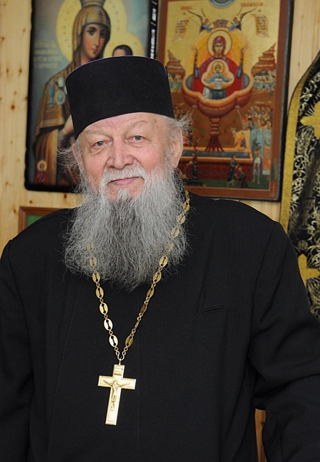 photo of Orthodox priest Gherontie Puiu
