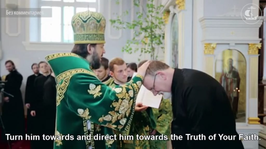 Roman Catholic priest converted to Orthodox Christianity Orthodoxy