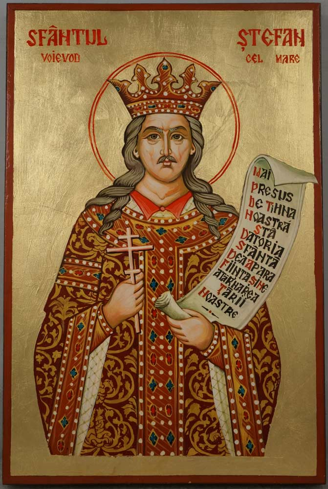 the purpose of the image is to show how Saint Stephen The Great of Moldavia is represented in Orthodox iconography