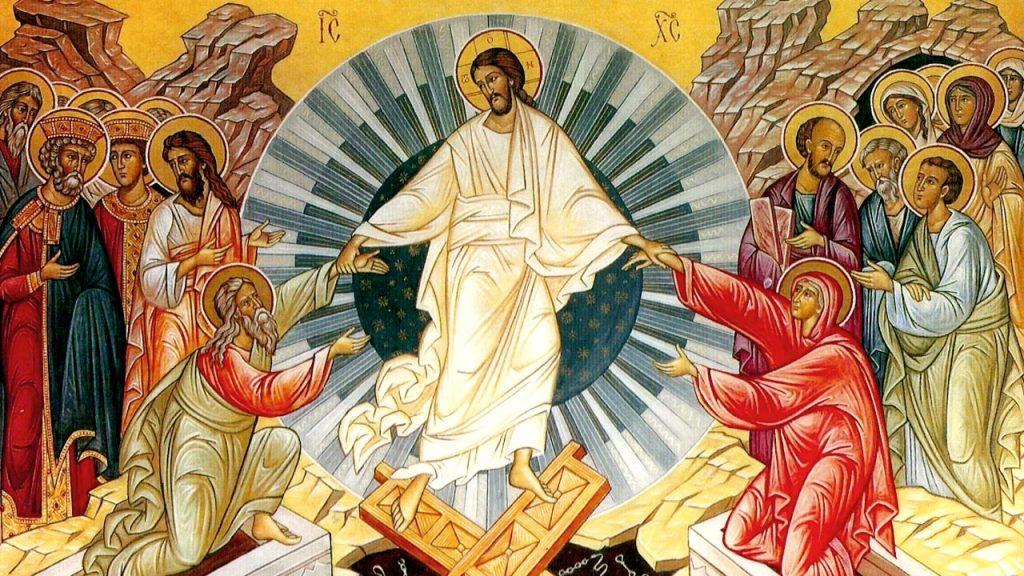 Christ is risen Orthodox Pascha Icon