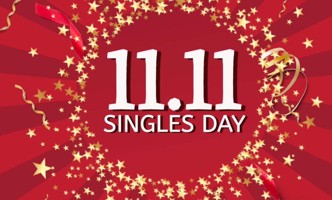 Singles Day (11 11), 2020